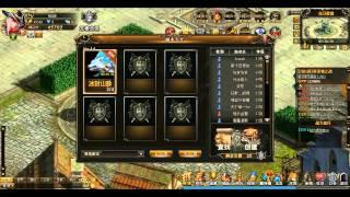 Китайский сервер О налог игры Demon Slayer ( часть 2.)