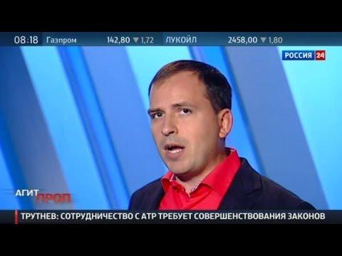 """""""Агитпроп"""" от 5 сентября 2015 года"""