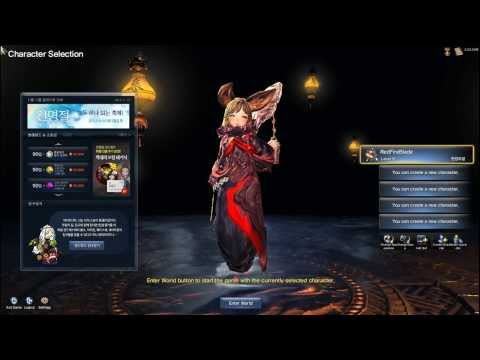 How to get Blade and soul -Korean version- (Newest Version) Part 1