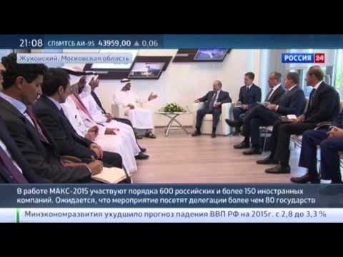 Владимир Путин, Рамзан Кадыров и наследный принц Абу-Даби обсудили вопросы сотрудничества
