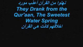 Iqra Ahmad Bukhatir Nasheed With Lyrics + Translation