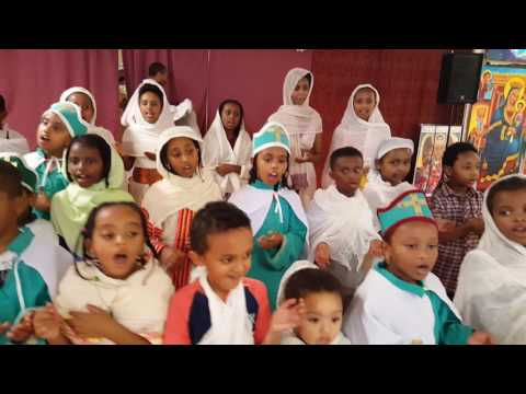 Ethiopian Orthodox Mezmur በህፃናት St.Gabriel Las Vegas  June 26, 2016