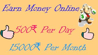 Earn Daily ₹200 (6000) Rupees Per Month | The Best Cashback Site Earn Moor