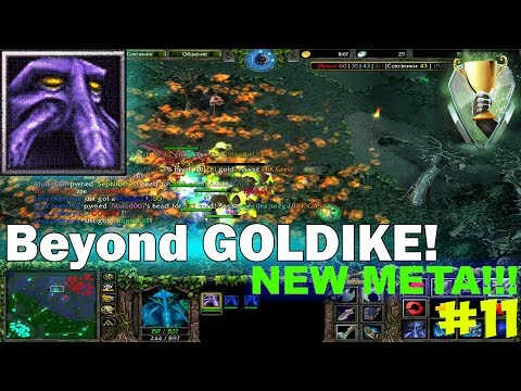 Zevz.Freestyle DOTA 1 - Darkterror, Faceless Void | Beyond Godlike! New Meta! #11