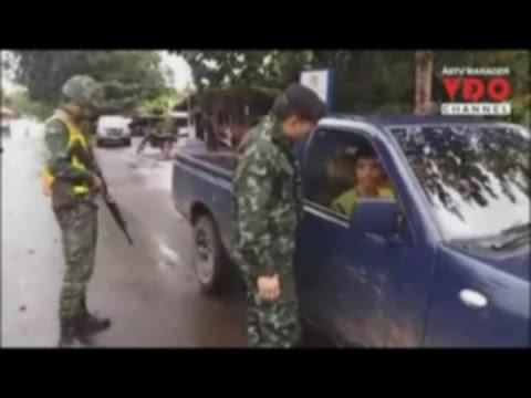 ทหาร-ตร.สังขละบุรี จับ 2 วัยรุ่นไทย-พม่า นำยาบ้า-ไอซ์ยัดใส่รูทวารและรองเท้า