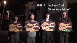 ugly truth behind Cort/Cor-tek guitars
