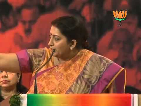 BJP Speech on Women Entrepreneur By Smt  Smriti Irani