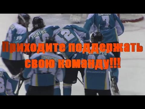 Превью к матчу Торпедо - СКА-Нева