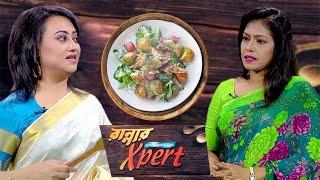 স্বাস্থ্যকর চিকেন মাশরুম স্যুপ | Mushroom Soup Recipe | Tamanna Chowdhury