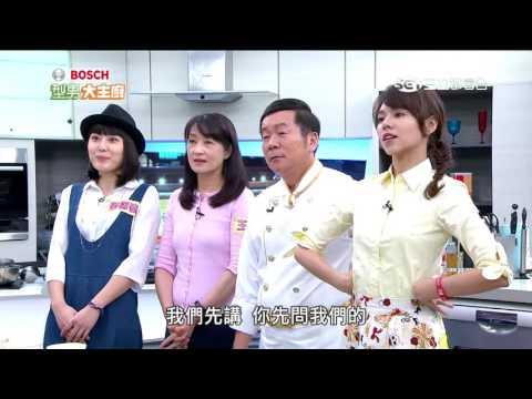 台綜-型男大主廚-20160519 銀戒總動員!5鍋最終回【下】!!