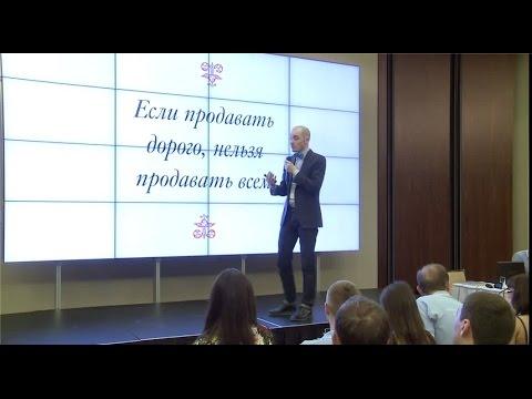 6. «Что общего у бизнеса и презентации» (Алексей Каптерев и Андрей Скворцов)