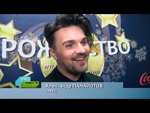 Фрагмент сюжета PRO Новости об А.Панайотове