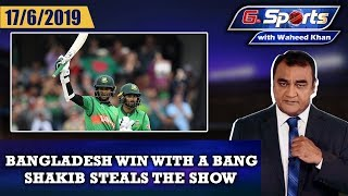 Bangladesh win with a bang | G Sports with Waheed Khan 17th June 2019