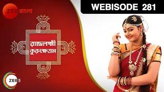 Rajlakshmi Kurukshetram - Episode 281 - January 30, 2014 - Webisode