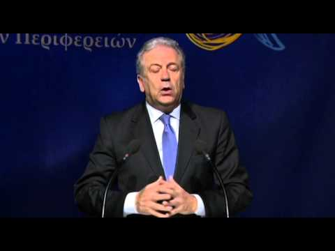 Conclusions by Dimitris Avramopoulos - 6th Summit of Regions and Cities, Athens