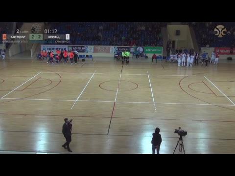 ВЛ. Группа Б. «Автодор» (Смоленск) - КПРФ-дубль (Москва)