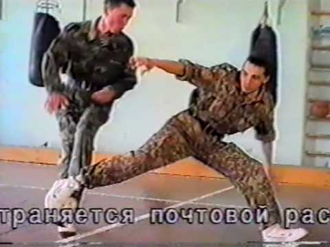 Kombat sambo, self defense part 1 Image 1