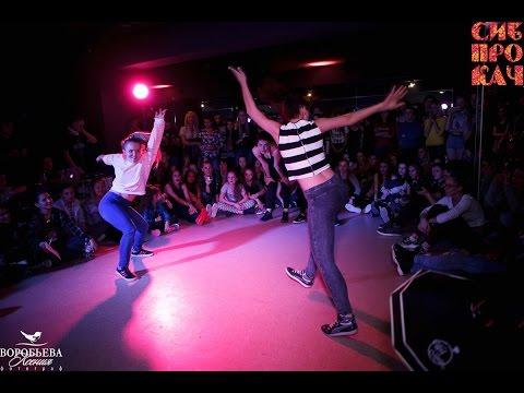 Siberian dancehall contest  Gaika & Kaya(win) vs Lil Jazz & Tarzan