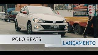 Volkswagen Novo Polo