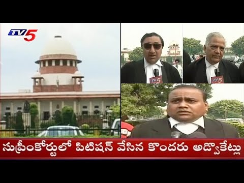 Supreme Court Petition Filed On Telangana & Andhra Pradesh Bar Council Elections Being Invalid | TV5