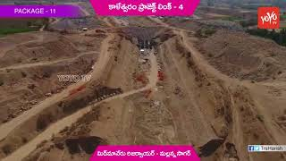 Presentation on Kaleshwaram Project Link 4 Work | Mid Manair to Mallanna Sagar | Telangana