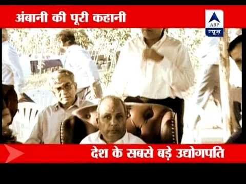ABP News Special: Ambani brothers back together for telecom biz