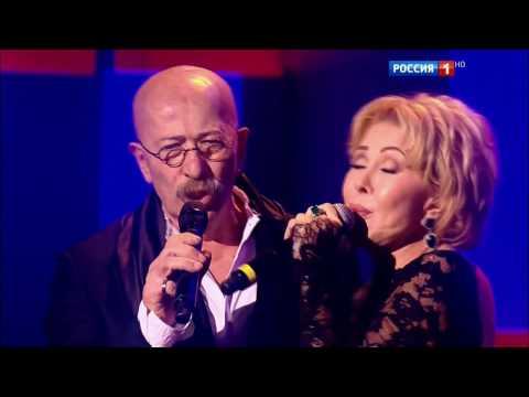 Любовь Успенская и Александр Розенбаум - К единственному, нежному (2017)
