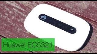 Обзор Wi-Fi роутера Huawei EC5321 с подключением к Интертелеком