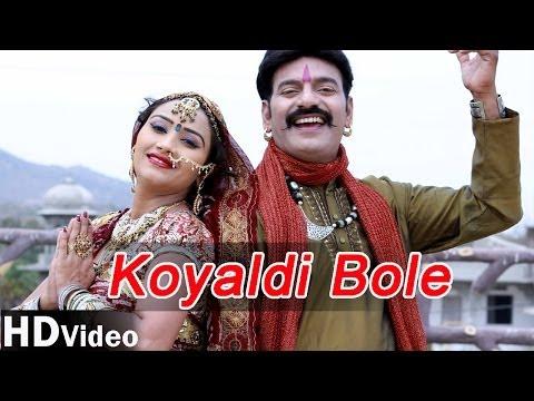 2014 Latest Marwadi Bhajan | Chittorghad Ra Qila Upar Koyaldi Bole | Jagdamba Maa Song video