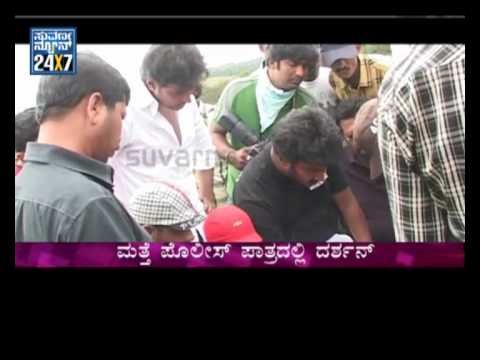 Darshan next release in Chingari shooting - Suvarna news