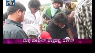 Darshan next release in Chingari shooting - Suvarna news