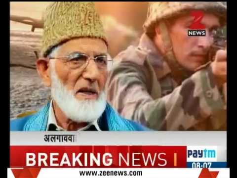 """When will Indian government take action against """"Huriyat"""" Leaders? thumbnail"""