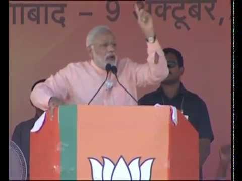 PM Modi's speech at Parivartan Rally in Aurangabad, Bihar
