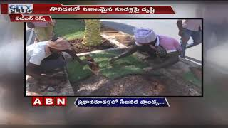 GHMC filling junctions with Flowering plants | Hyderabad Laterst News