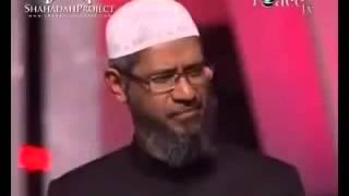 Islam gohon hindi