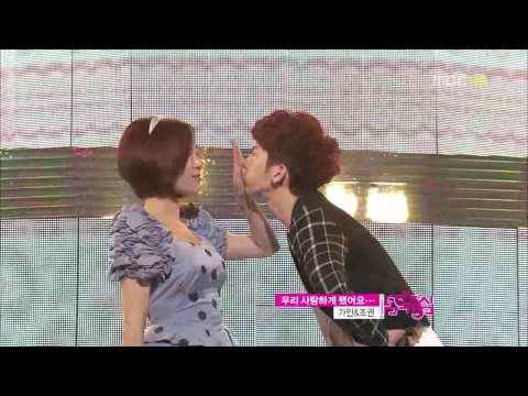 [eng] 100220 Ga-in & Jo Kwon - We Fell In Love video