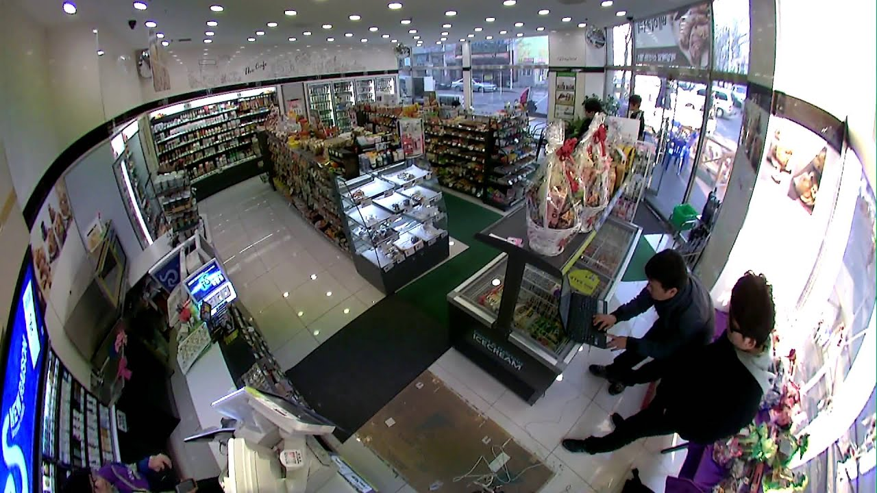 Fish Eye Cctv Convenient Store Youtube