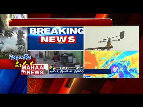 Weather Report | Phethai Cyclone latest updates | Mahaa News
