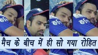 IPL 2017 FINAL : Rohit Sharma caught napping during Mumbai Vs Pune | वनइंडिया हिंदी