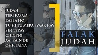 Falak Shabir 2nd Album