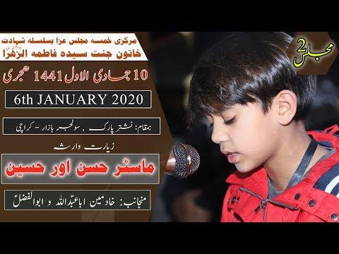 Ziarat Warisa | Master Hasan & Hussain | 10th Jamadi Ul Awal 1441/2020 - Nishtar Park - Karachi