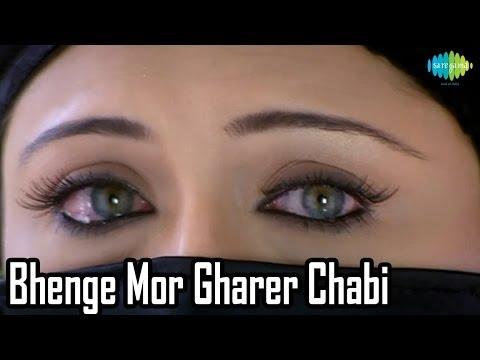 Bhenge Mor Gharer Chabi | Brake Fail | Bengali Movie Video Song | Parambrata, Swastika Mukherjee