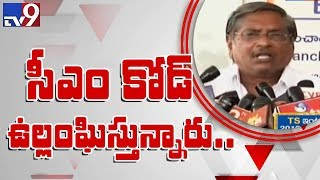 EC orders Chandrababu not to conduct review meetings