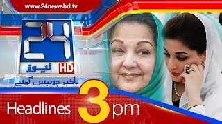 News Headlines | 3:00 PM | 22 June 2018 | 24 News HD