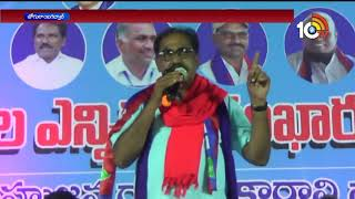 మాయ, మతోన్మాద, మహాకూటములను ఓడించాలి… | Thammineni address in BLF Meeting