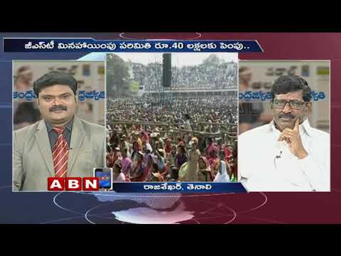 Discussion on GST Exemption limit for SMEs and AP Politics | Public Point  | Part 2 | ABN Telugu
