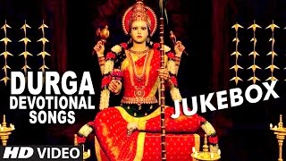 Durga Devotional Songs || Devi Durga Songs in Kannada || Devotional Video Songs Jukebox