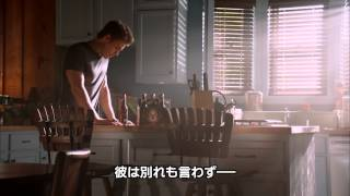 ヴァンパイア・ダイアリーズ シーズンファイナル 第10話