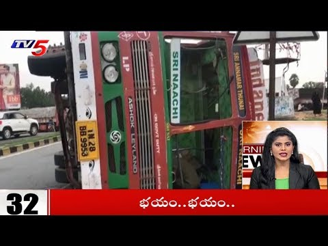 Superfast News | 10 Minutes 50 News | 28th November 2018 | TV5 News