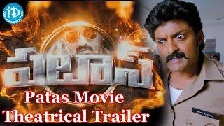 Pataas Movie Theatrical Trailer   Nandamuri Kalyanram   Shruti Sodhi   Sai Kumar